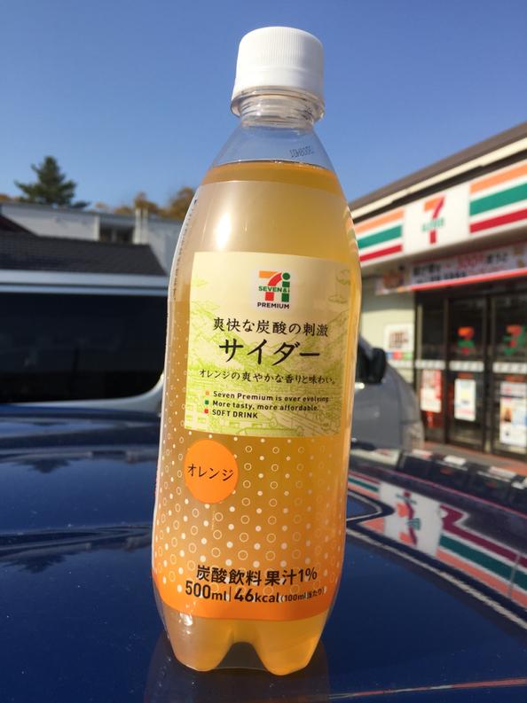 セブンイレブン 名古屋豊田1丁目店