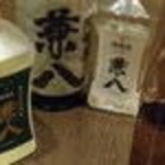 銀座 竹の庵 -