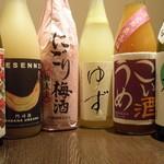 女性に大人気。果実酒(梅酒)660円~