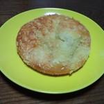 クラムバゲット - カレーパン