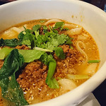 XI'AN - 担々麺