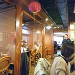 XI'AN - XI'AN 新宿西口店