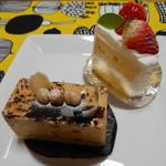 洋菓子工房 queue - キャラメルカフェ&シフォンケーキ♡