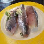 スーパー回転寿司 やまと - 青魚3貫