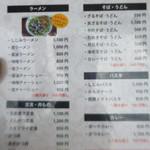 てしお温泉 夕映 レストラン -