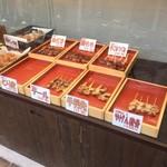 北野鶏肉店 寛 - 焼鳥