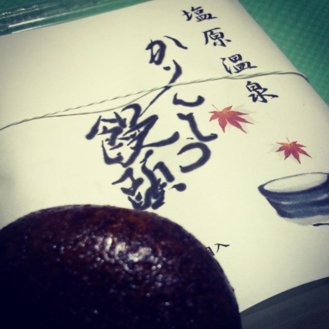 美由堂 name=