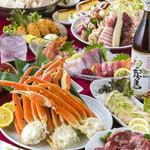 博多一番どり居食家 - ◎宴会    ずわい蟹コース