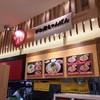 大津サービスエリア(下り線)スナックコーナー