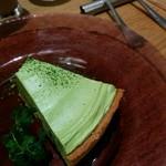 bottega - 抹茶のレアチーズタルト