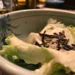 焼鶏あきら - 白菜サラダ
