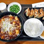 麻婆 たまる屋 - 料理写真:背脂マーボーメン & 青ネギトッピング & ライス & 海老餃子
