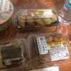 スーパーマーケッ ト カスミ - 料理写真: