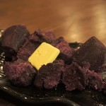64954196 - 紅芋バター