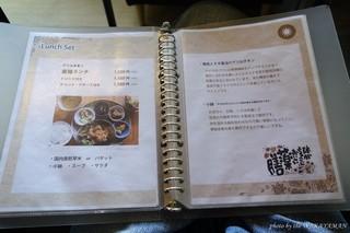 naru - 2017年2月 説明書きは理解が深まっていいね~(´▽`)