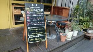 食堂Tavolino - 土日祝日限定のランチは、3種類のコースが