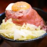 ローストビーフ大野 - ローストビーフ丼