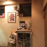 カレーアンドコーヒー・タイム -