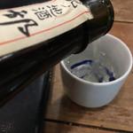 居酒屋 あんじ -