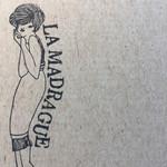 喫茶マドラグ -