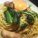 BAR&Dining ITSUMURA - ベーコンと小松菜のオイスターソース