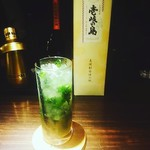 BAR&Dining ITSUMURA - 大葉のモヒート