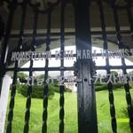 64962790 - ゲートに「灯台の聖母 トラピスト修道院」
