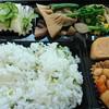鶏卵問屋 中川幸商店