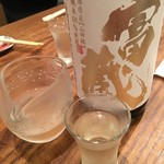活麺富蔵 -