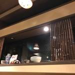 藤屋本店 -