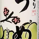 湘南ダイニング TAMARU - にごり梅酒