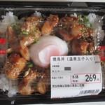 OK - 焼鳥丼(温泉卵入り)