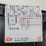 OK - 焼鳥丼(温泉卵入り)裏表示
