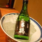 つきひ - 銘酒五橋