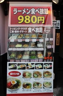 拉麺ビュッフェBUTA - 店外の看板(980円に騙されないように)