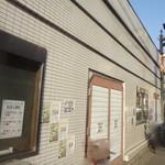 紅茶浪漫館シマ乃 - 参考画像、スカラ座
