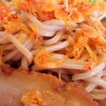 拉麺専門店 麺や - 2017年4月 更にアップ