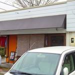 拉麺専門店 麺や - 2017年4月 外観