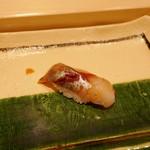 寿司割烹 魚紋 - 鯵