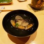 寿司割烹 魚紋 - 厚岸産あさりのお吸い物