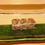 寿司割烹 魚紋 - カマトロの裏巻き