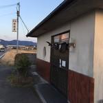 宇奈月 - お店外観