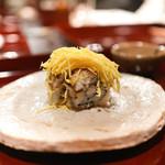 二条城ふる田 - 穴子の蒸し寿司