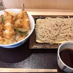 いわもとQ - 天丼セット