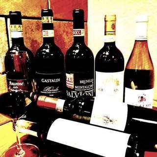 お料理と滞在時間をさらに楽しめるイタリア現地並み価格のワイン