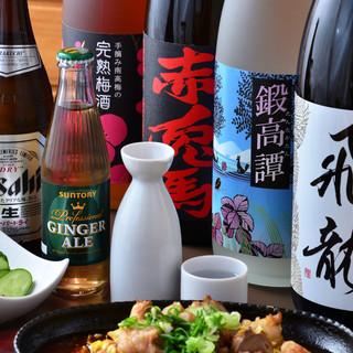 【女性も嬉しい♪】地酒や果実酒もご用意!ビール280円~
