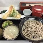 64995605 - 海老天2本春菊の天ぷら、350円です。