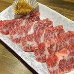 日ノ出ホルモン - 料理写真:特選ハラミ