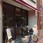 64997049 - 店舗裏指定駐車場ございます。