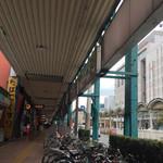 とりや 久兵衛 - 松山市駅、高島屋のど真ん前です。